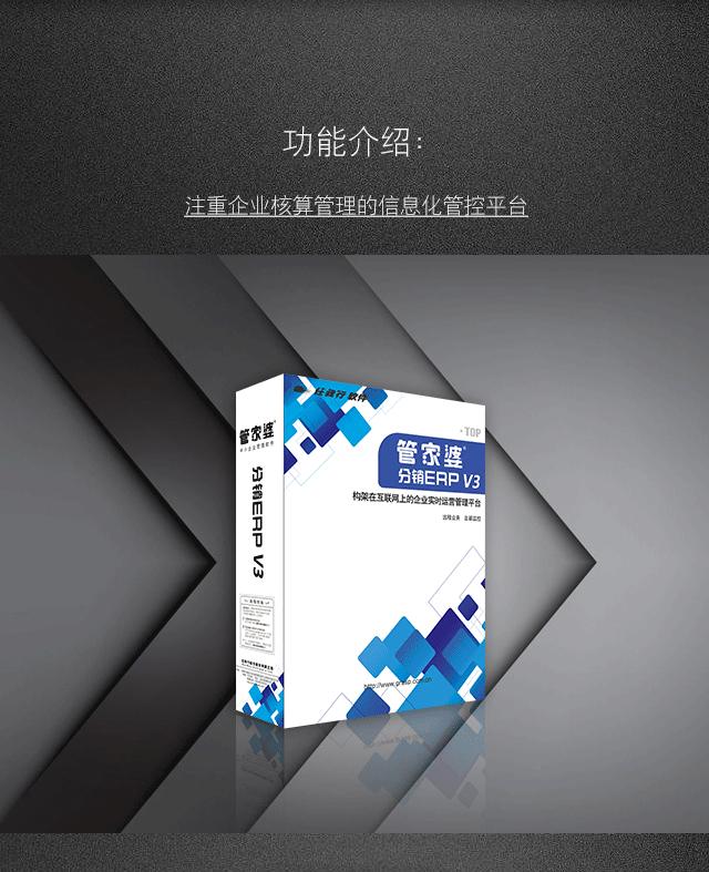 必威app官方下载一体化