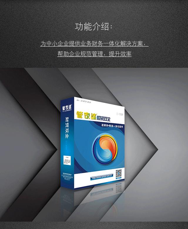 必威app官方下载+财务
