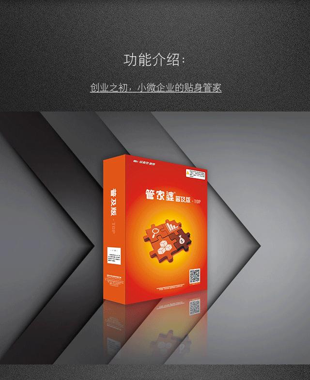 必威app官方下载普及
