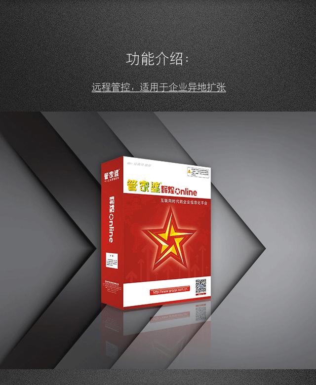 必威app官方下载网页版